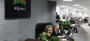 Офис Альпари